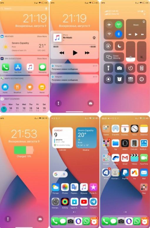 Нова тема iOS 14 Beta pro для MIUI 11 здивувала всіх фанів