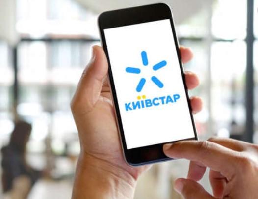 Київстар пропонує нові можливості користувачам Viber
