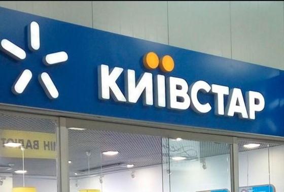 Київстар офіційно запускає eSIM