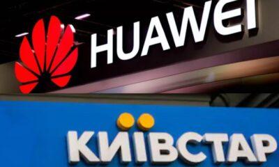 Київстар разом з Huawei встановив рекорд швидкості майже 5G