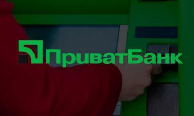 """Українцям пояснили, як повернути """"з'їджені"""" банківським терміналом ПриватБанка гроші"""