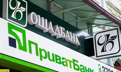 Клієнт Приватбанку поскаржився на шахраїв з OLX
