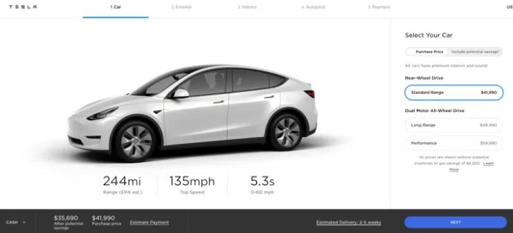 Tesla все таки випустила саму бюджетну Model Y