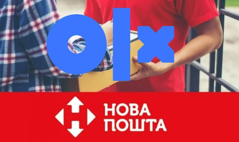 """Нова афера шахраїв через OLX і """"Нову пошту"""""""
