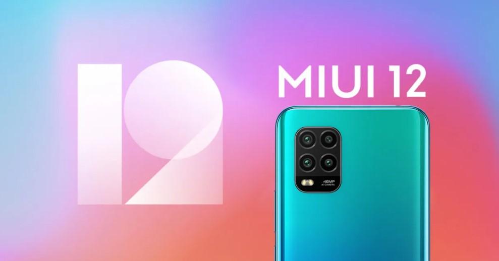 Нові фільтри для камери MIUI 12