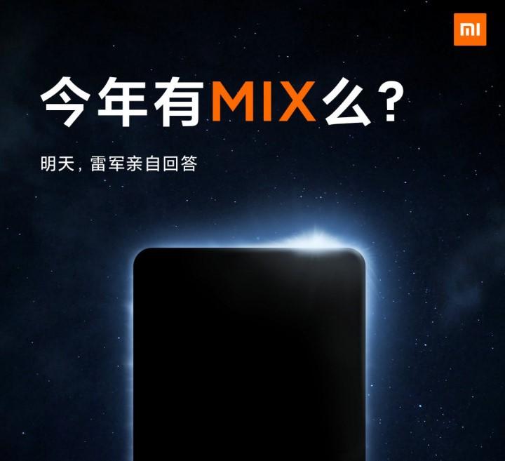 Xiaomi офіційно відроджує дві забуті лінійки пристроїв