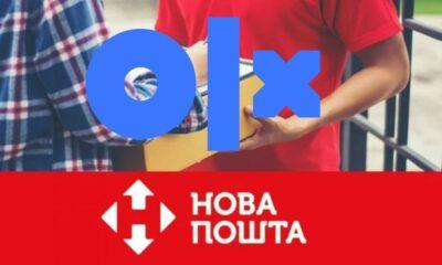 """""""Нова Пошта"""" та OLX влипли в скандал через зникнення дорогого iPhone"""
