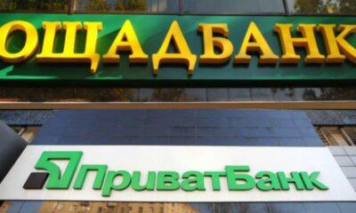 Українців попередили: всі банки почнуть працювати за новими правилами