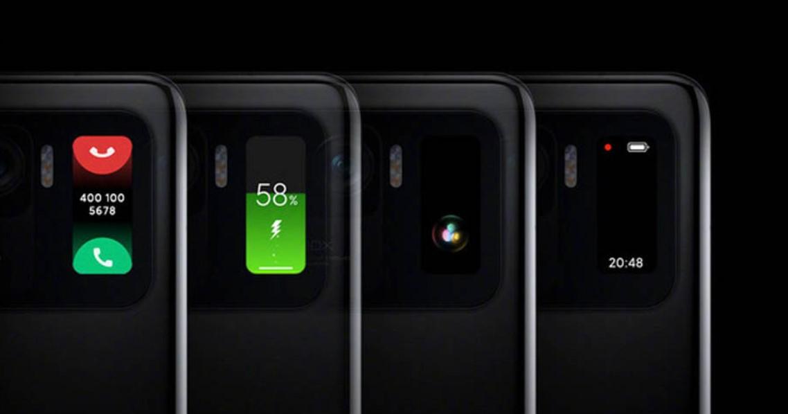 Задній міні-дисплей в Xiaomi Mi 11 Ultra може багато