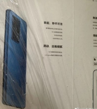 Живі фотографії Meizu 18 Pro, відомий дизайн задньої панелі смартфона
