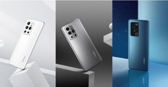 Офіційно представлена серия Meizu 18: ціна і характеристики дивують