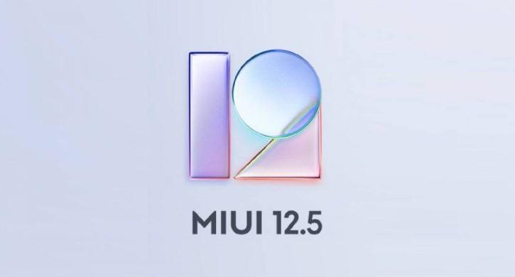 MIUI 12.5 вийшла для несподівано великої кількості смартфонів