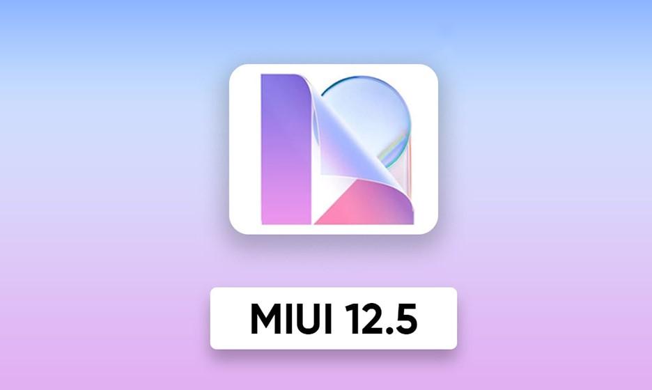 MIUI 12.5 приходить майже на всі смартфони Xiaomi, скачати