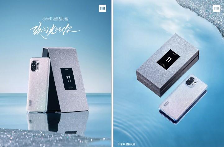 Xiaomi роздасть 10 ексклюзивних екземплярів флагмана Mi 11