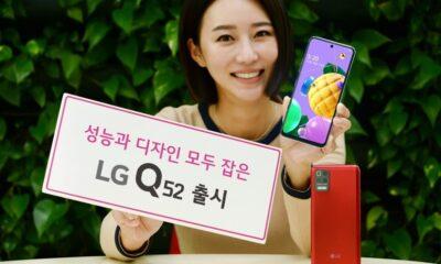 Офіційно мобільний підрозділ LG закривається