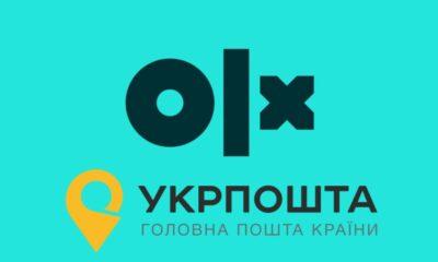 OLX оголосив останній день безкоштовної доставки посилок Укрпоштою