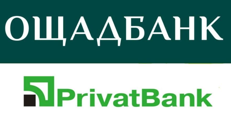 З карток Приватбанка почали масово списувати комунальні борги: як зберегти гроші