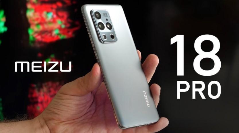 Смартфони Meizu 18 і Meizu 18 Pro впали в ціні до рекодно низького рівня
