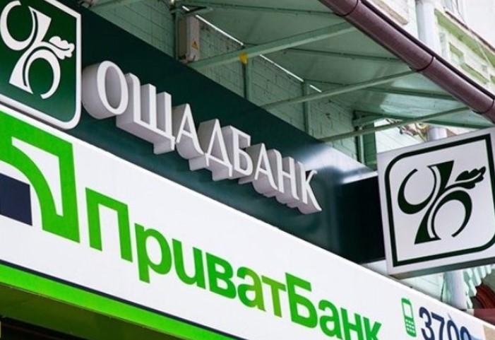 Укрпошта націлилася на купівлю Приватбанка або Ощадбанка