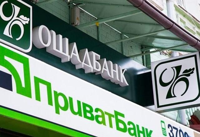 В смартфонах українців почали красти банківські дані Приватбанка і Ощадбанка
