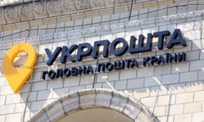 Укрпошта і Rozetka запропонували клієнтам вигідну послугу