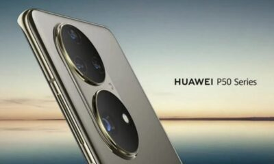 Офіційний анонс Huawei P50 Pro нового покоління покажуть зовсім скоро