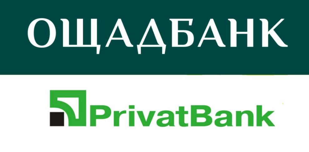 Приватбанк і Ощадбанк масово зикривают відділення