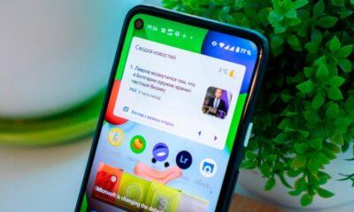 Як перевірити чи отримає ваш смартфон Android 12 чи ні