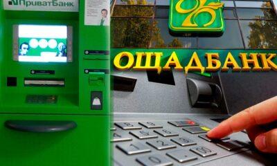 Що робити, якщо банкомат Приватбанку не видає гроші після їх списання
