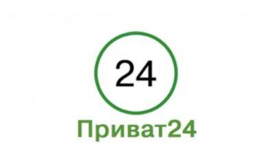 Назвали найпопулярніші способи отримання шахраями доступу до Приват 24