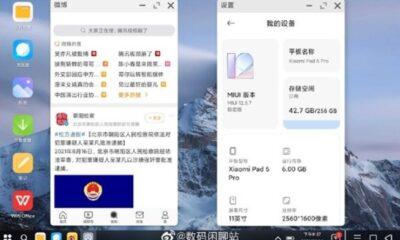 Планшети Xiaomi можуть працювати в «режимі ПК» з інтерфейсом в стилі Windows 10