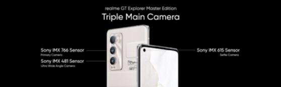 Представлені смартфони realme GT Master Edition і GT Explorer Master Edition за 7999 гривень
