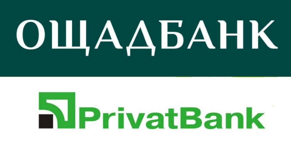 ПриватБанк і Ощадбанк потрапили в новий скандал з користувачами