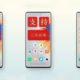 Смартфони Xiaomi отримають одну з фішок iPhone