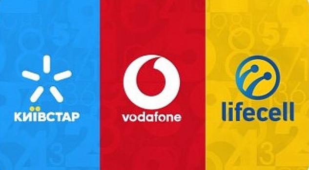 Найвигідніші тарифи мобільних операторів