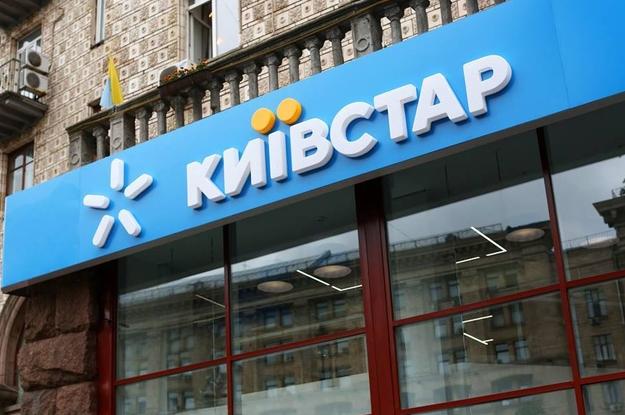 """""""Київстар"""" знижує ціну на популярні тарифи"""