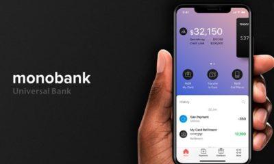 У Monobank з'явилися нові корисні функції