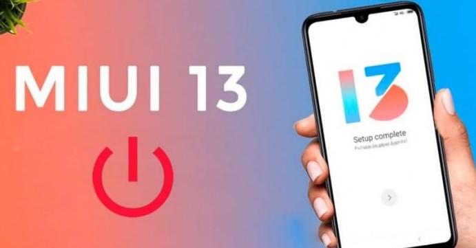 Стало відомо, які смартфони Xiaomi першими отримають MIUI 13