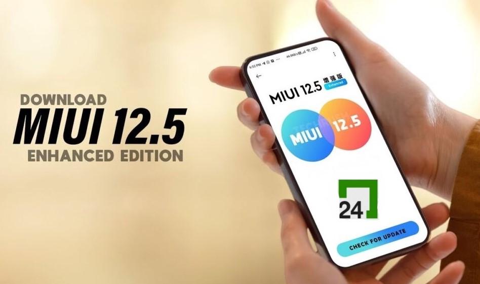 Нова функція MIUI 12.5 захистить від небезпечних додатків ваш Приват 24