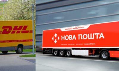 Нова пошта і DHL попередили про проблеми з посилками
