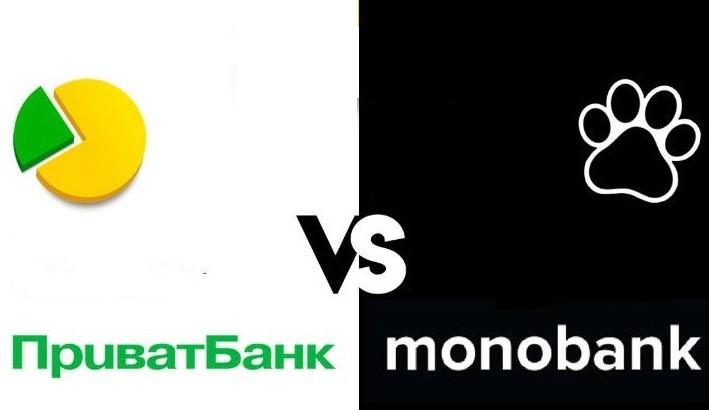 Monobank розкритикували і порівняли з ПриватБанком