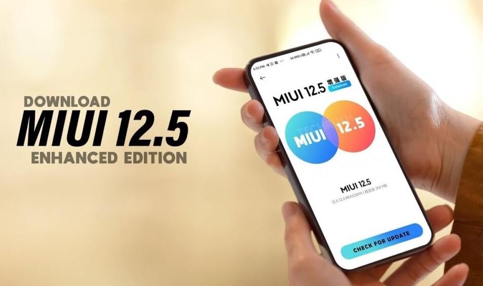 Xiaomi випустить MIUI 12.5 Enhanced Edition для смартфонів середнього класу
