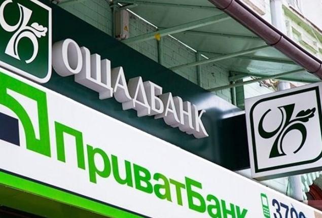 Приватбанк і Ощадбанк буде видавати карти для оплати криптовалютою