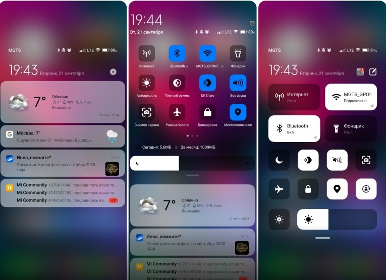 Нова тема для MIUI 12 дозволяє «перетворити» смартфони Xiaomi в iPhone 13