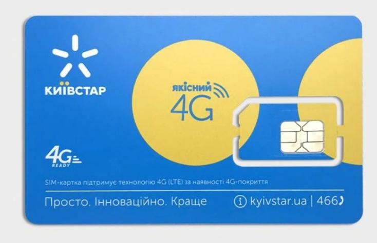"""""""Київстар"""" дарує бонуси клієнтам: як отримати більше тисячі гривень на рахунок?"""