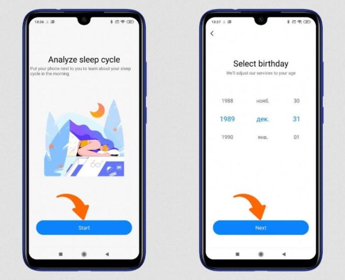 Будь-який смартфона Xiaomi може вимірювати пульс