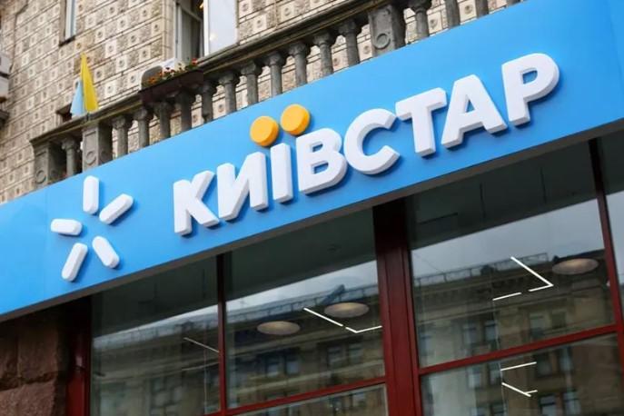 Конкурент Київстар, Vodafone, lifecell показав тариф з інтернетом за 30 грн