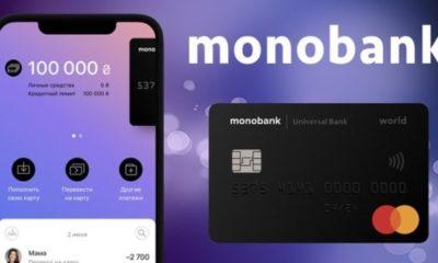 Monobank допустив найбільшу помилку за всі часи