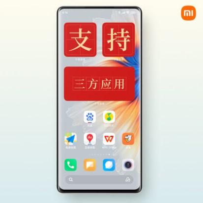 У смартфонах Xiaomi з'явилися віджети iOS