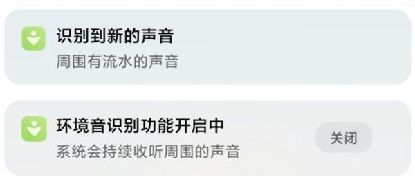 Xiaomi відкриває тестування нової функції MIUI 12